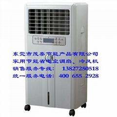 科瑞萊蒸發式冷風機