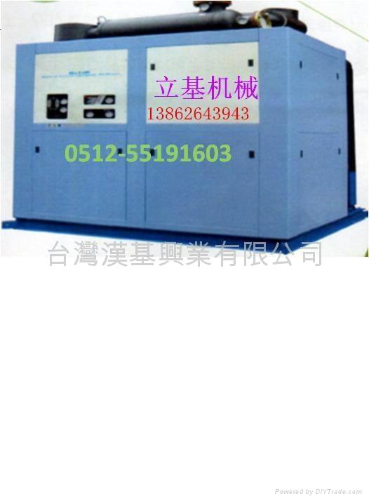 崑山冷干機乾燥機 2