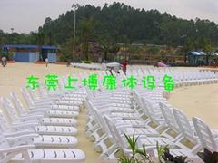游泳池沙滩椅 环球沙滩椅