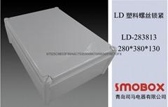 280*380*130防水配電箱可開孔加工生產模具
