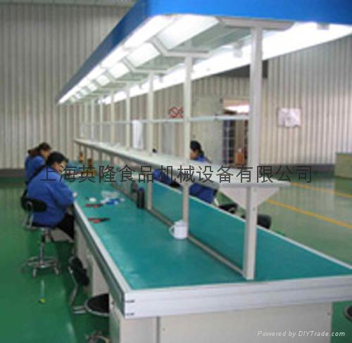 电子装配线  Electronic assembly lin 1