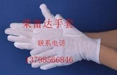 純棉防油防滑低溫防護手套