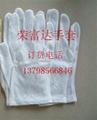 江蘇純棉勞保手套   1
