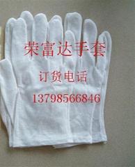 江蘇純棉勞保手套