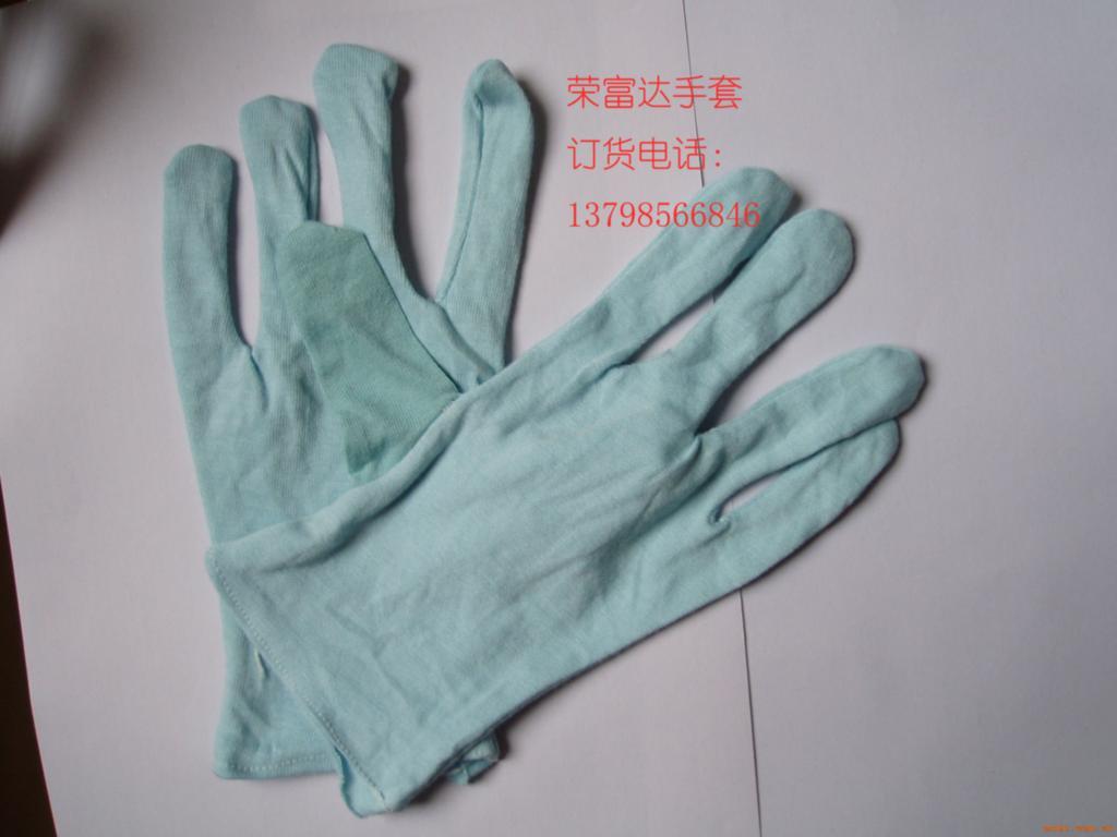 江蘇純棉勞保手套   2