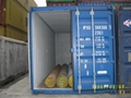出口 SNCM645  38C