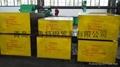 產品裝櫃出口歐洲 2