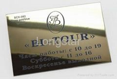 Laser engravable plastic
