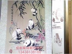 成都2008年特色工藝品蜀錦 熊貓國寶圖(卷)
