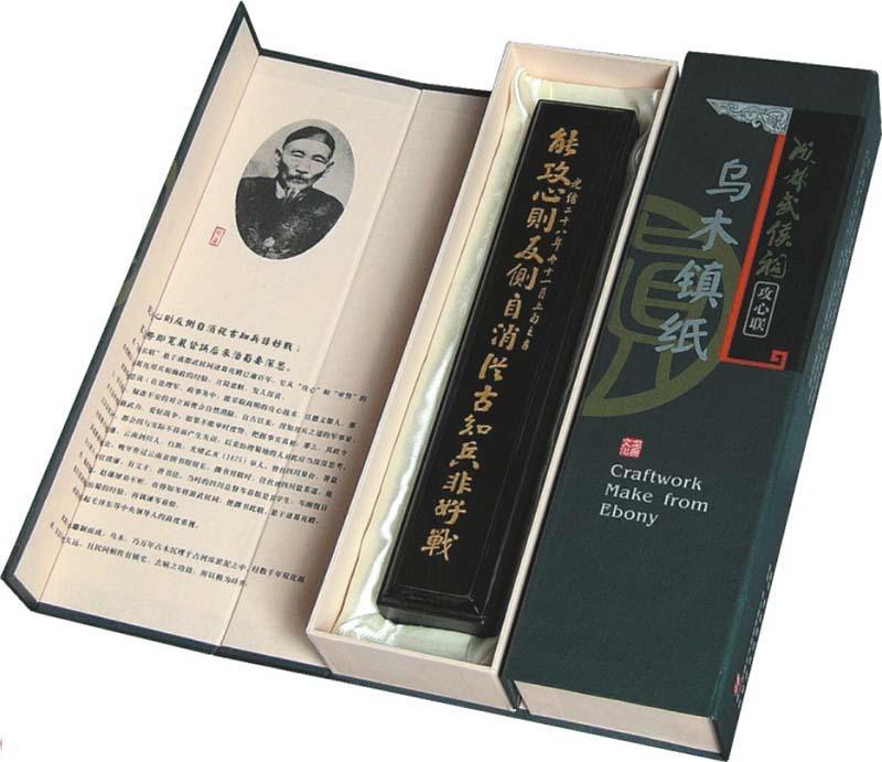 乌木镇纸 1