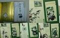 《国宝熊猫》邮票剪纸珍藏册
