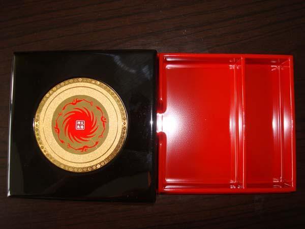漆器名片盒 1