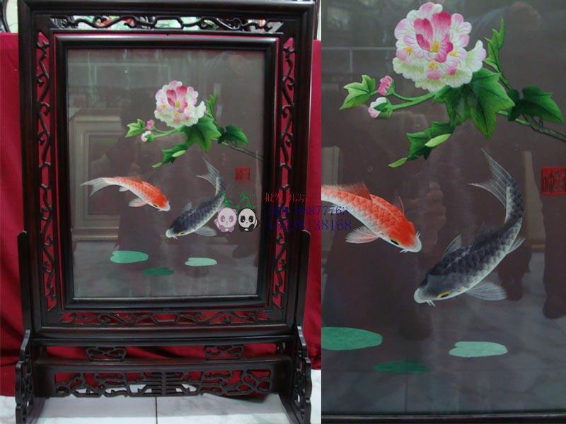 蜀芙蓉兩鯉魚圖 1