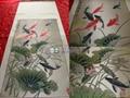 蜀錦荷花鯉魚圖