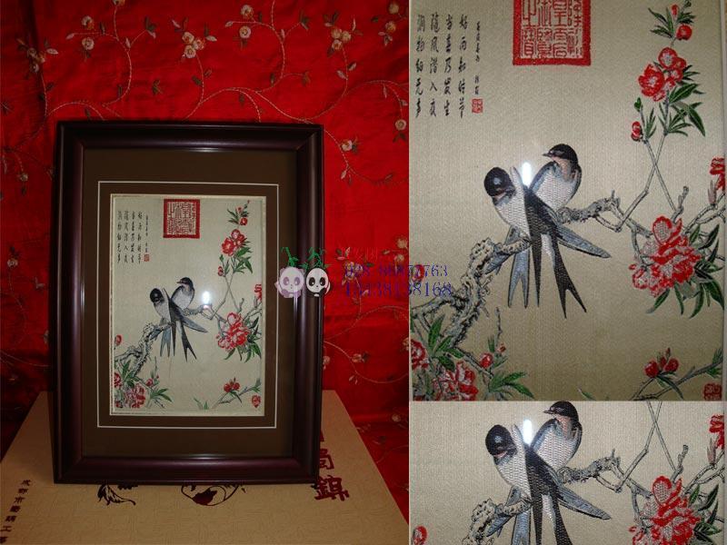 蜀錦桃花雙燕圖 1