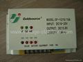 太阳能控制器 DF1215 2