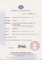 A.C VOLTAGE REGULATOR (SVC-2000 / 3000) 3