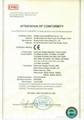 A.C VOLTAGE REGULATOR AVR-500S 3