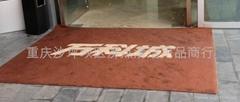 带Logo异形电梯地垫