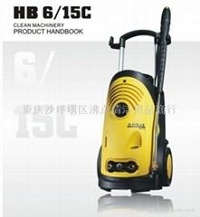 海宝高压冷水清洗机HB220V15C