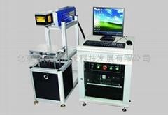 北京激光刻字机