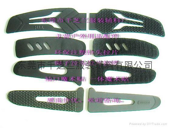 rubber cuff velcro 3