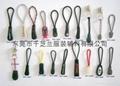PVC zipper pullers 3