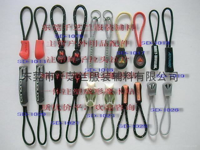 cord zipper puller 3