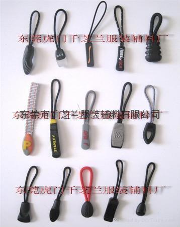 绳子拉片 5