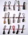 cord zipper puller 5