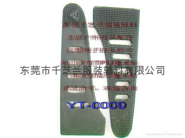 rubber cuff velcro 4
