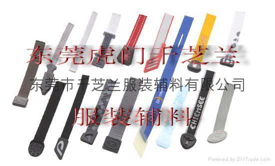 注塑绳子拉片 2