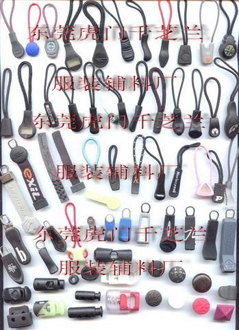 zipper head,zipper accessories,zipper puller 5