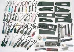 DongGuan humen qianzl garment accessories co.,ltd