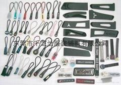 plastic zipper pullers