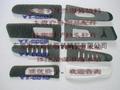 rubber cuff velcro