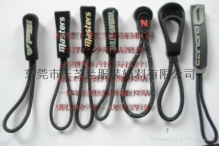 cord zipper puller 1