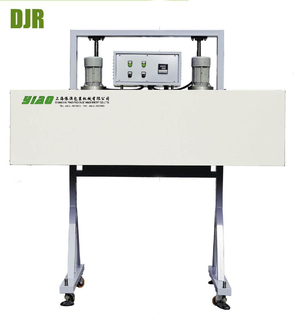 热收缩机,标签收缩机 3