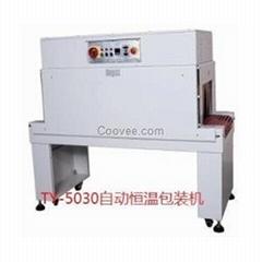 四川成都上海恒温收缩包装机