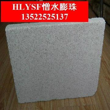 北京模塑聚苯乙烯保溫板 1
