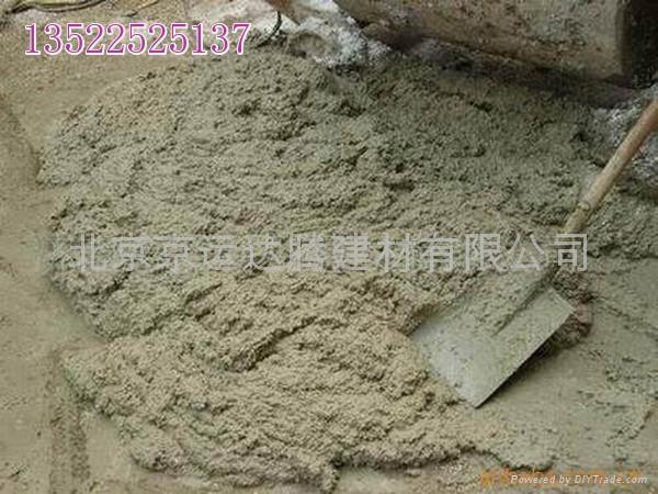 北京膠粉聚苯顆粒保溫砂漿 1