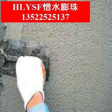 北京回填聚苯板 1