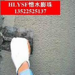 北京回填聚苯板