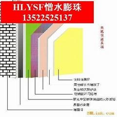 北京自调温相变节能FTC材料