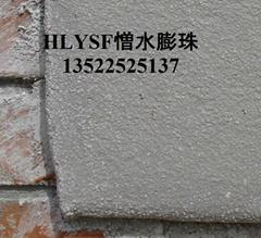 北京膨脹聚苯板憎水玻化微珠