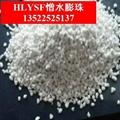 北京聚苯乙烯隔熱保溫板 1