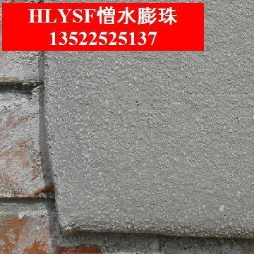 北京模塑聚苯乙烯泡沫塑料 1