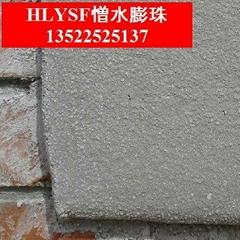 北京模塑聚苯乙烯泡沫塑料