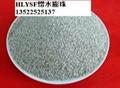 北京EPS聚苯乙烯泡沫板