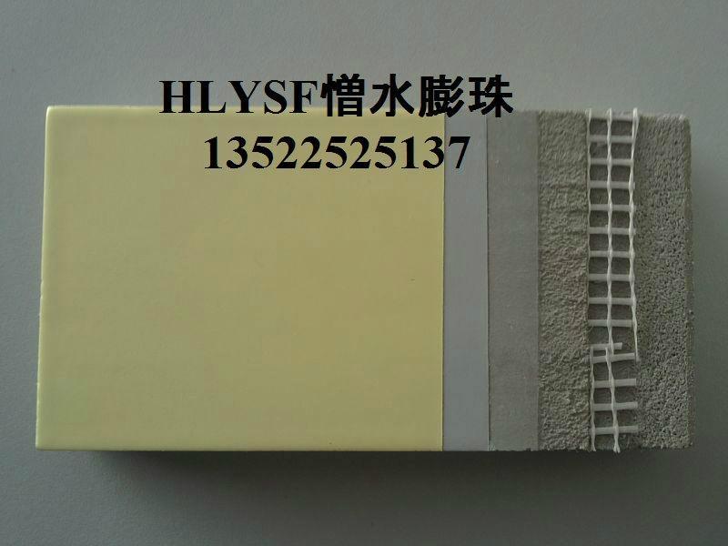 北京聚苯乙烯泡沫板 1